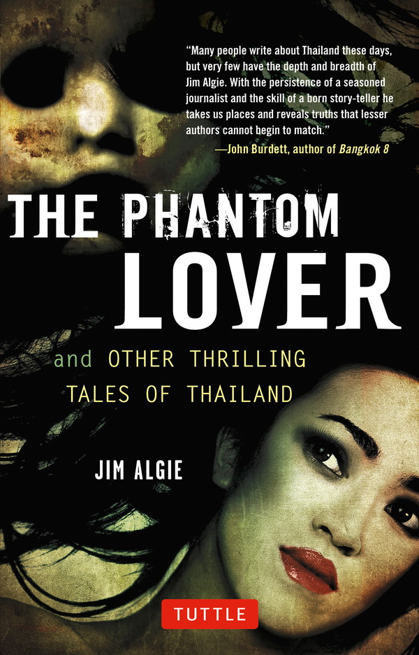 Ed2 phantom lover and other thrilling tales of 9780804843881 hr