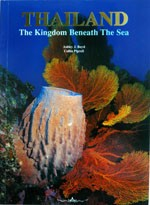 thailand kingdom beneath sea a